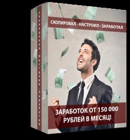 http://u10.filesonload.ru/s/1nfgge051/981f29c38cf3b0f63f3b7ac8d476426f/0054f1e055a5b1da3004057a46d2be0f.png